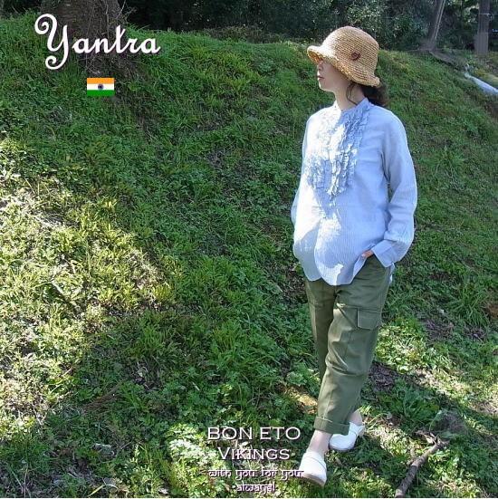 Yantra India