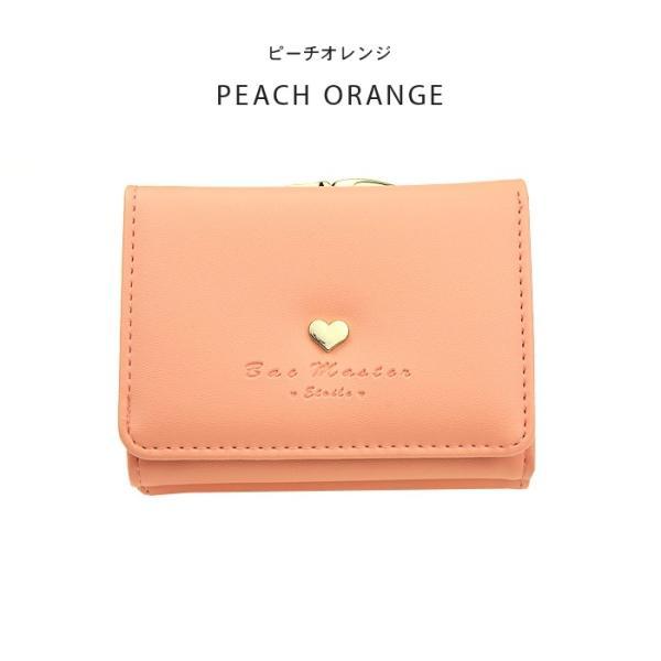 財布 レディース メール便送料無料 コンパクト 二つ折り 革 ミニウォレット|absolawake|27