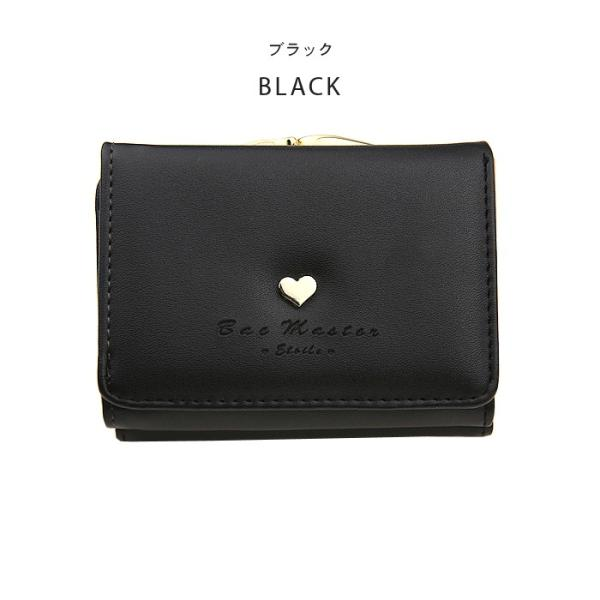財布 レディース メール便送料無料 コンパクト 二つ折り 革 ミニウォレット|absolawake|23