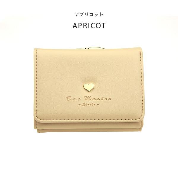 財布 レディース メール便送料無料 コンパクト 二つ折り 革 ミニウォレット|absolawake|17