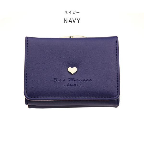 財布 レディース メール便送料無料 コンパクト 二つ折り 革 ミニウォレット|absolawake|18