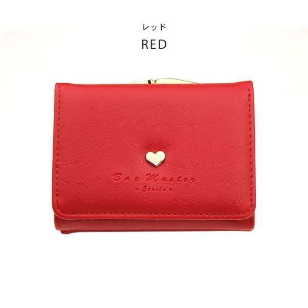 財布 レディース メール便送料無料 コンパクト 二つ折り 革 ミニウォレット|absolawake|25