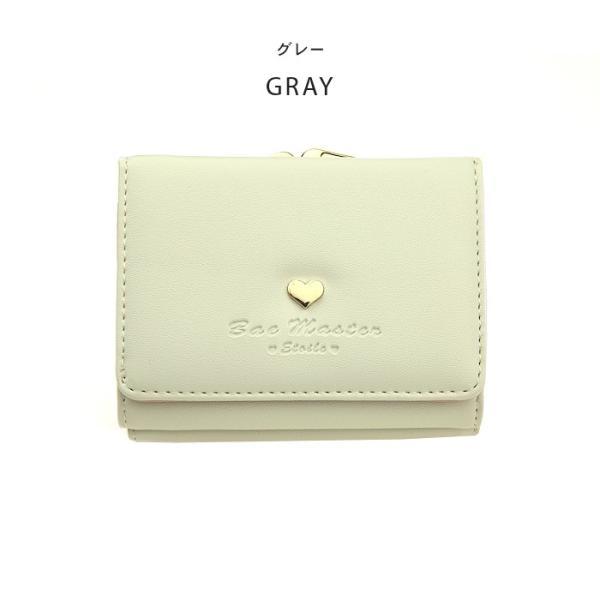 財布 レディース メール便送料無料 コンパクト 二つ折り 革 ミニウォレット|absolawake|26