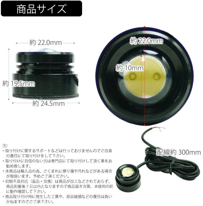 1.5W★ボタン型LEDバルブホワイト 貼り付け式 as230
