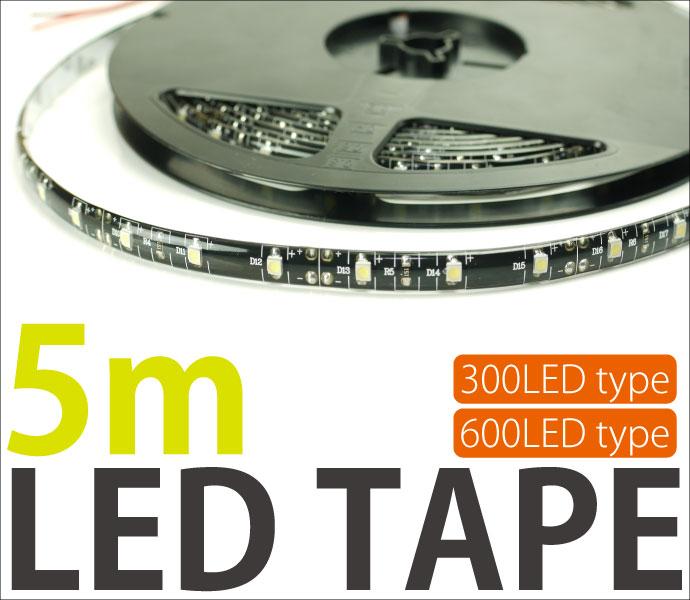 5mロール巻きLEDテープはこちら