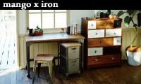 マンゴ材とスチールのビンテージ風家具シリーズ
