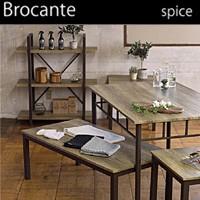 spice スパイス ブロカンテ
