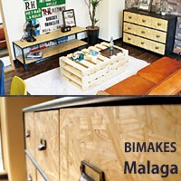 OSBとアイアンのインダストリアルな収納 BIMAKES MALAGA