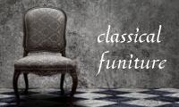 イタリア製高級クラシックチェア