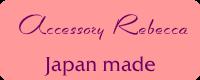 Accessory Rebecca ロゴ