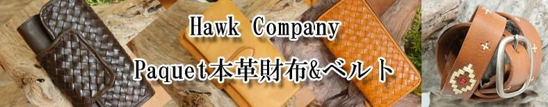 ホークカンパニー本革財布 paquet hawkcompany