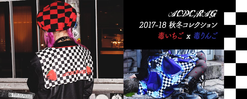 2017AW-ストアプ