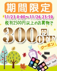 今すぐ300円OFF☆SEXY小悪魔の小顔&小尻&美脚!美乳♪