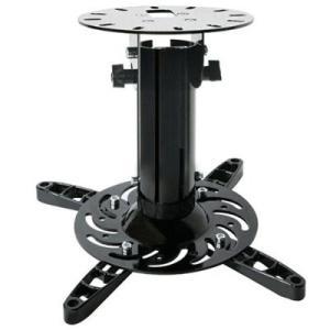 プロジェクター天吊り金具 天井吊り下げ/全長20cm - PM-ACE-200|ace-of-parts|16