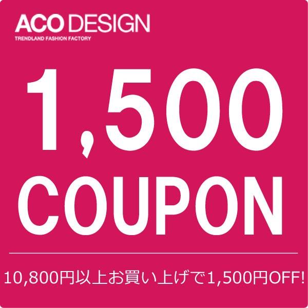 b89710f62d4335 韓国ファッション通販 - 週替わりセール Aco Design(アコデザイン ...