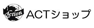 ACTショップ ロゴ