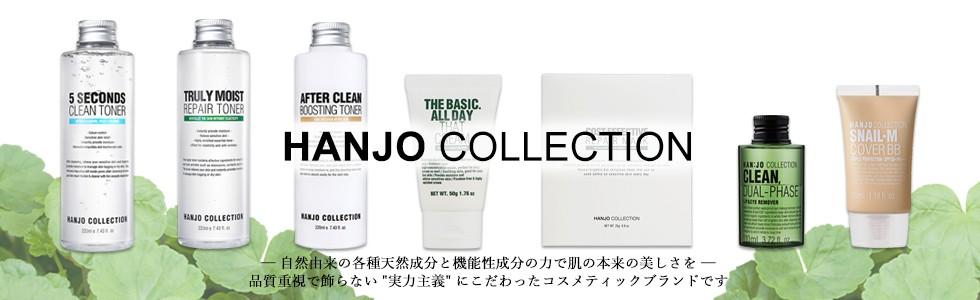 HANJO COLLECTION ハンジョコレクション