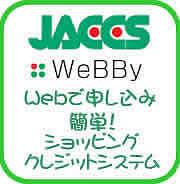 webbyバナー