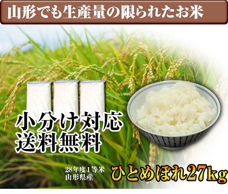 美味しいお米を