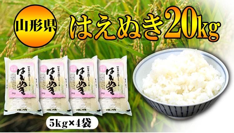 お米、白米 商品の包装形態