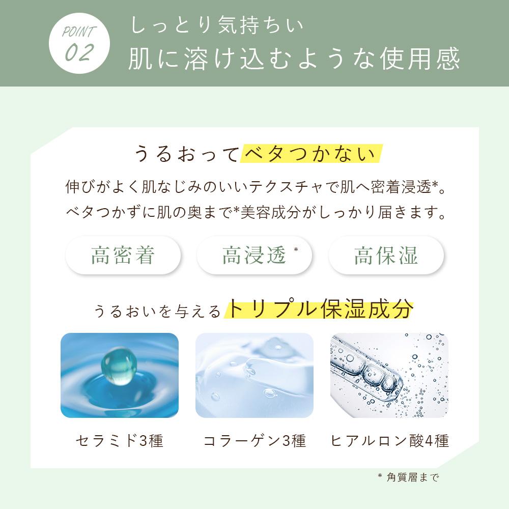 オルナ オーガニック 乳液 「 はり 対策用」「 コラーゲン 3種 + ヒアルロン酸 4種 + ビタミンC 4種*1 + セラミド *2 配合」150ml