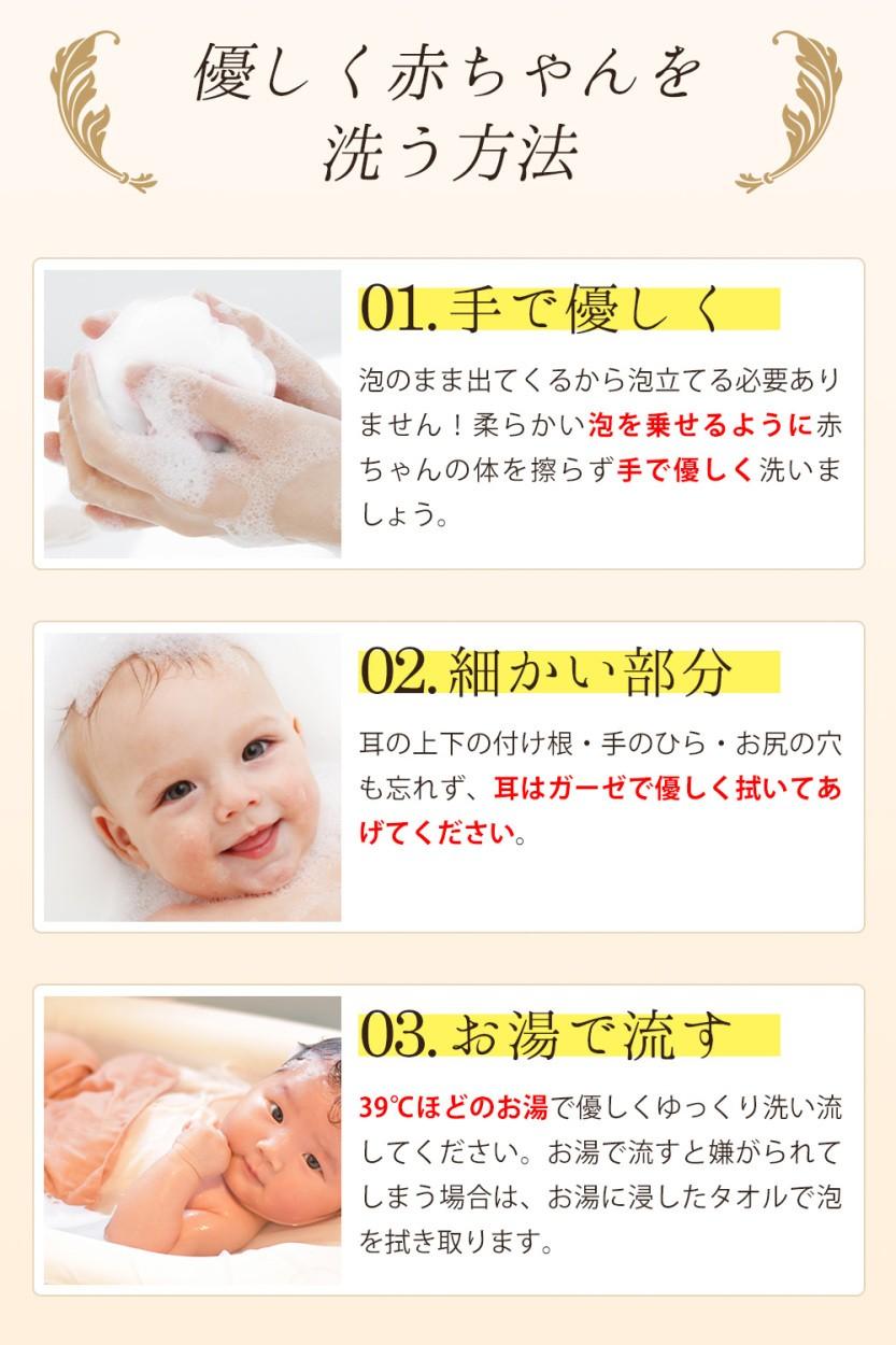 オルナ オーガニック ベビーソープ 泡 無添加 *1 ボディソープ 「 敏感肌 優しい使い心地 ボディーソープ 」「 赤ちゃん用 石鹸 全身シャンプー 」300ml