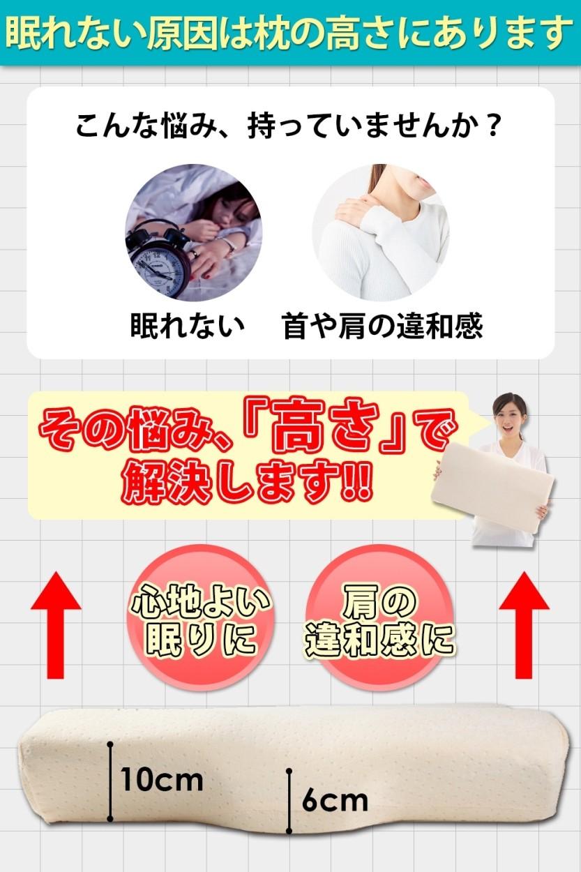 HHizak 低反発枕 安眠 枕 肩こり いびき 改善 洗える カバー 付き 低反発 快眠 高め まくら 子供 大人  首 頭 肩 頸椎 サポート