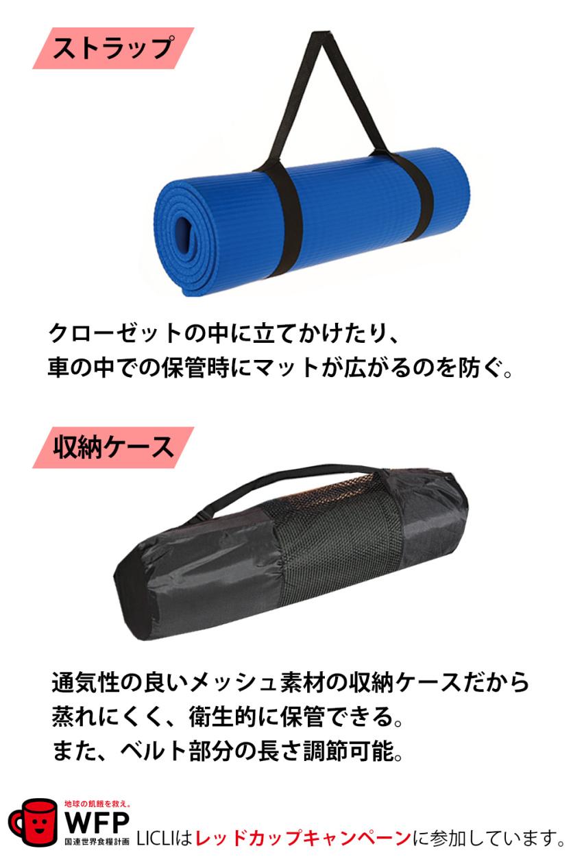 LICLI ヨガマット おりたたみ トレーニングマット エクササイズマット ヨガ ピラティス マット 厚さ 10mm