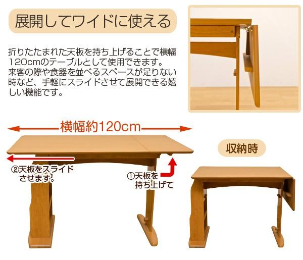 ATOLL アトール 収納付ダイニングテーブル BH-02T