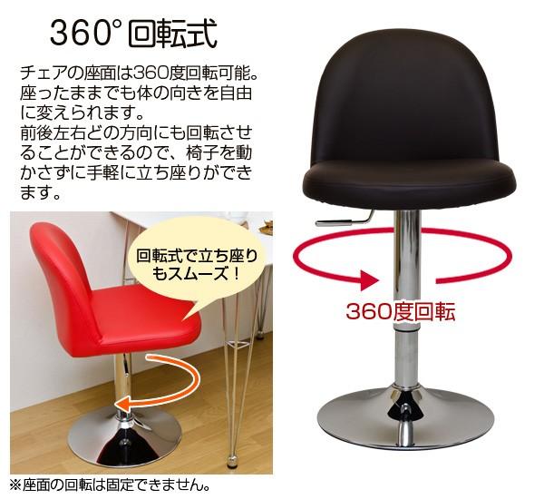 Petitダイニングバーチェアー CLF-06