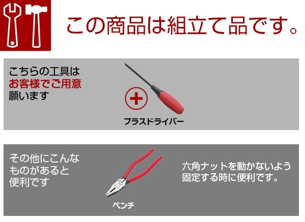 ラック付デスク90cm CT-09