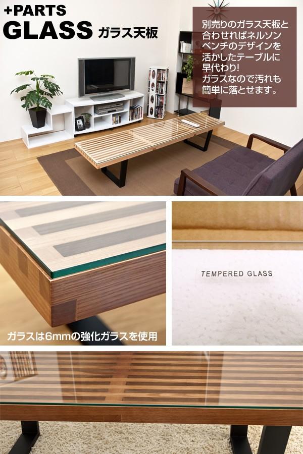 ガラス天板¥5000こちら