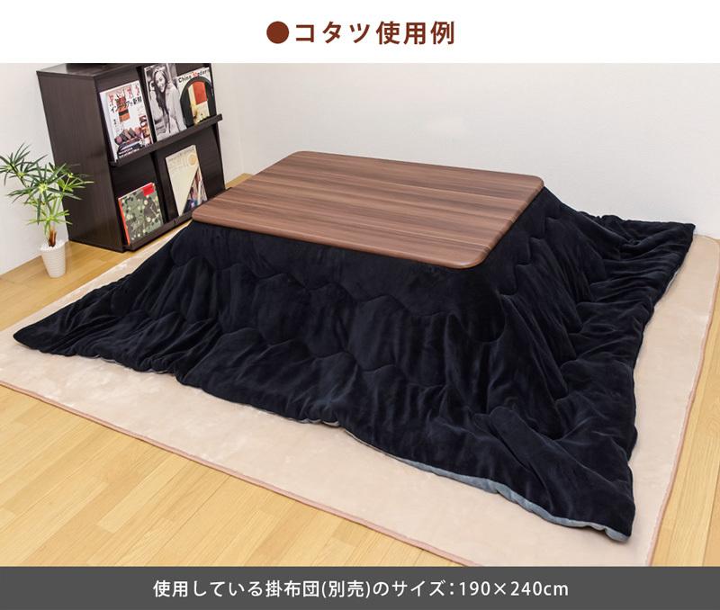 家具調折脚フラットヒーターコタツ 120×80 DCJ-120