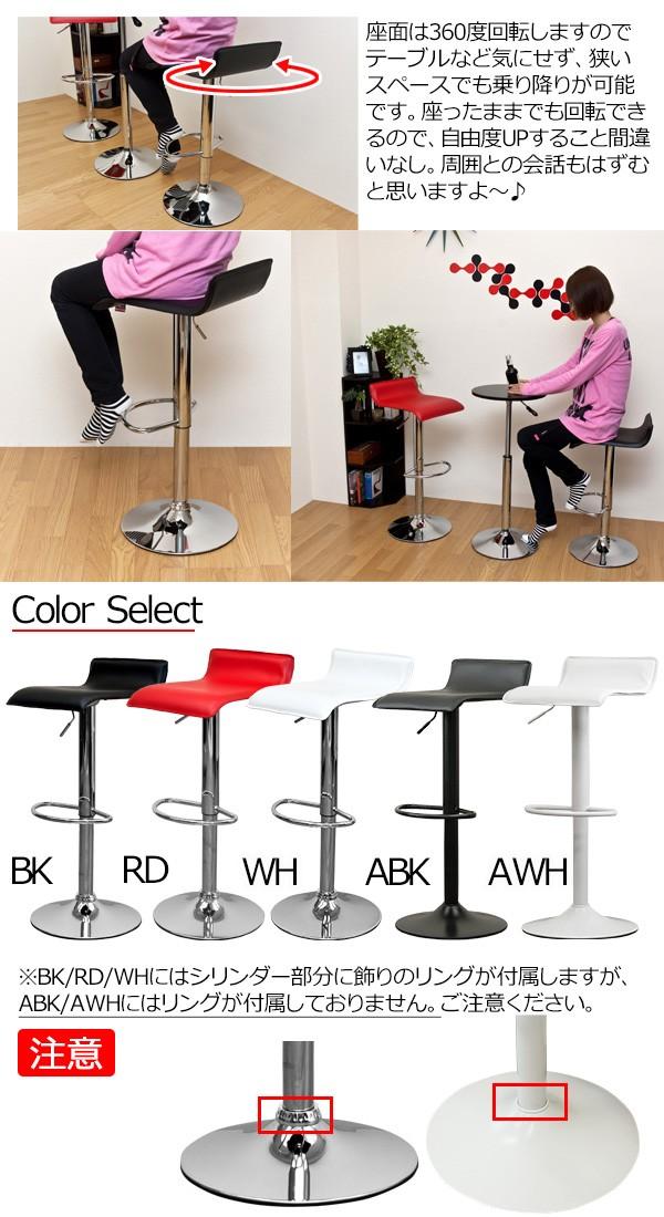 360度回転の座面で座り降りも楽々です。