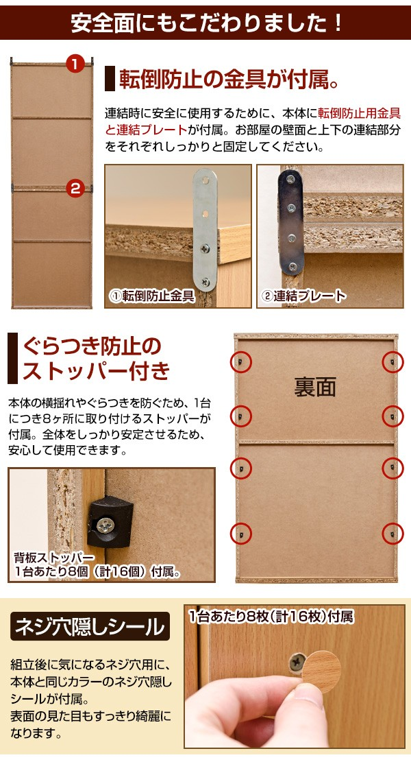 ルーバーシューズBOX60cm幅2個セット HIT-01