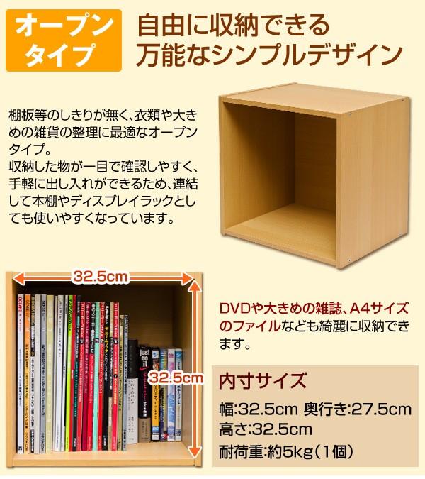 キューブボックス3個組 HMP-01