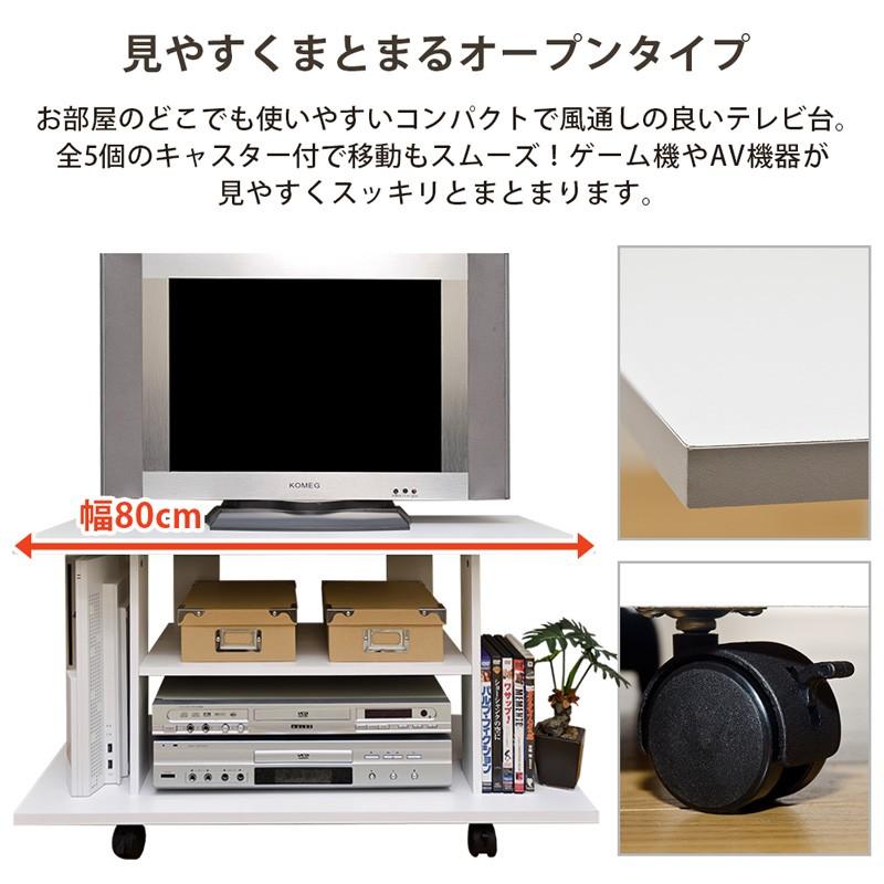 テレビ台 JASPER HMP-02