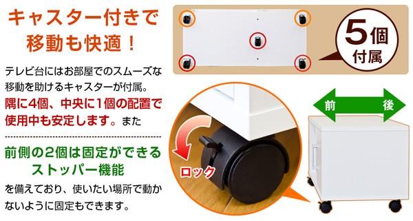 扉付テレビ台 HMP-09
