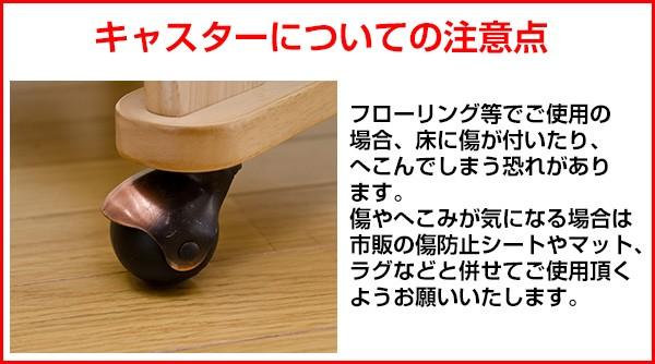 METISキャスター付ダイニングチェアー HTR-01