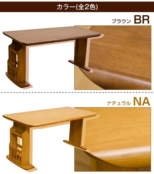 BRISTOL 収納付ダイニングテーブル150 HTT-06