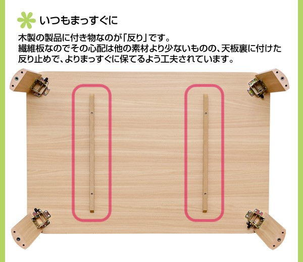 継脚フォールディングテーブル幅60cm