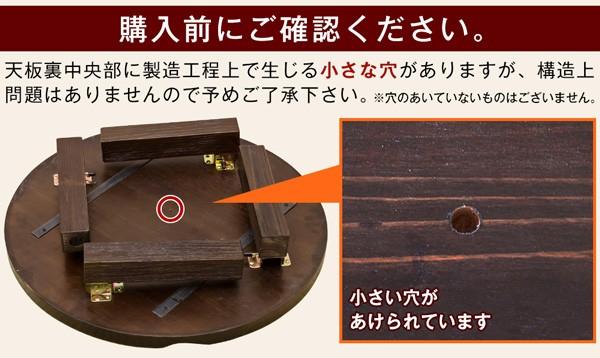 焼杉調ちゃぶ台60cm 丸型 SUGI-60
