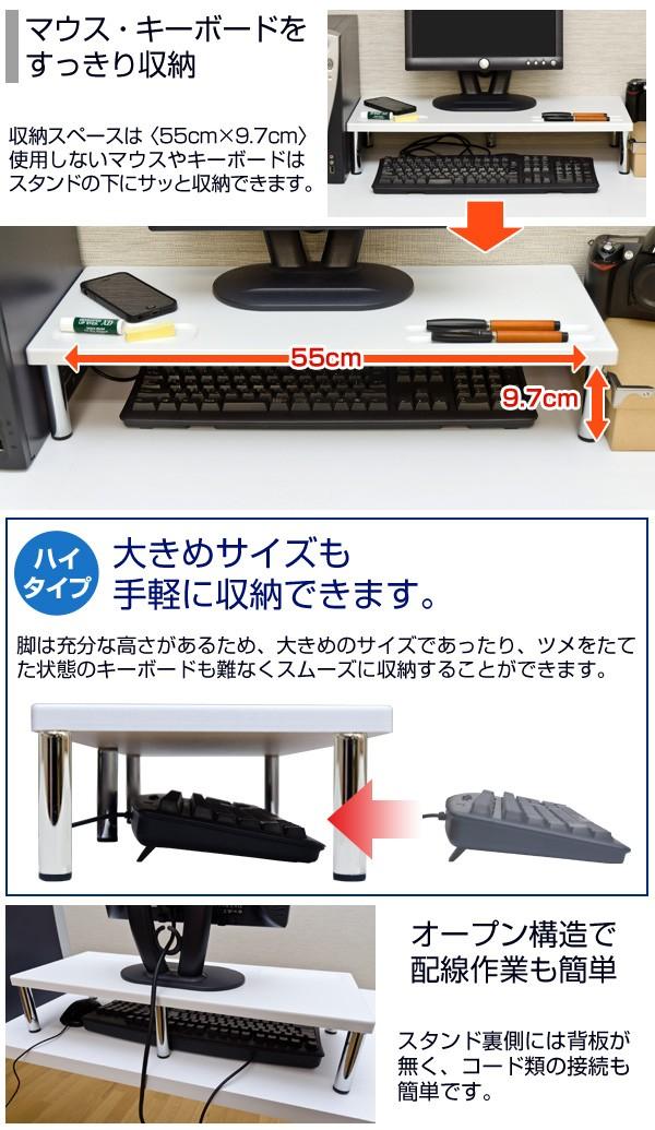 PCモニタースタンド・ハイタイプ THS-24