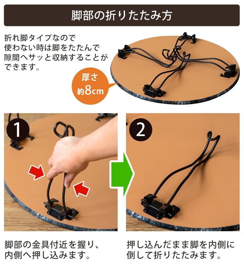 モダン折れ脚テーブル・丸 THS-26