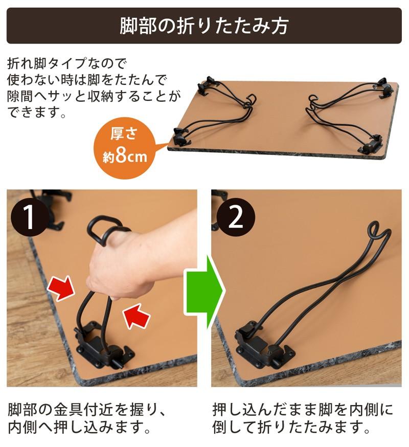 モダン折れ脚テーブル THS-27