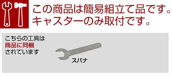 木製チェスト UMC-40