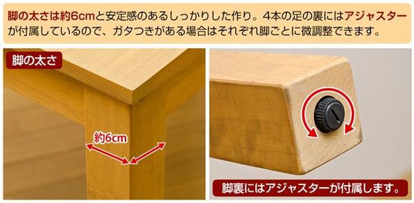 フリーテーブル75×75 VTM-75