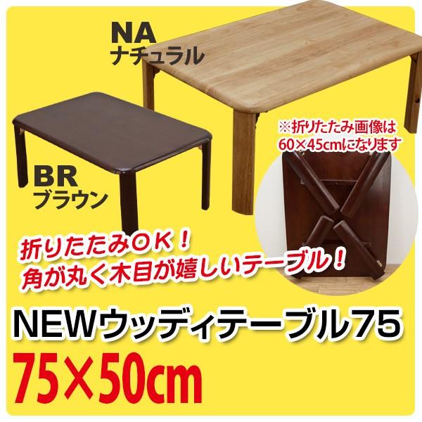 便利なテーブルです