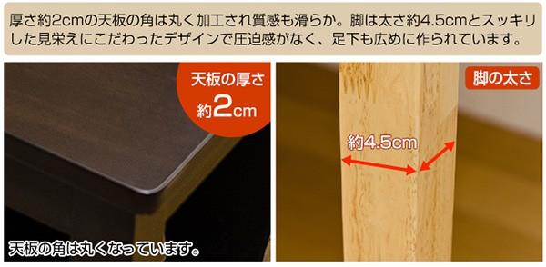CITRUS ダイニングテーブル110×70 YAS-110