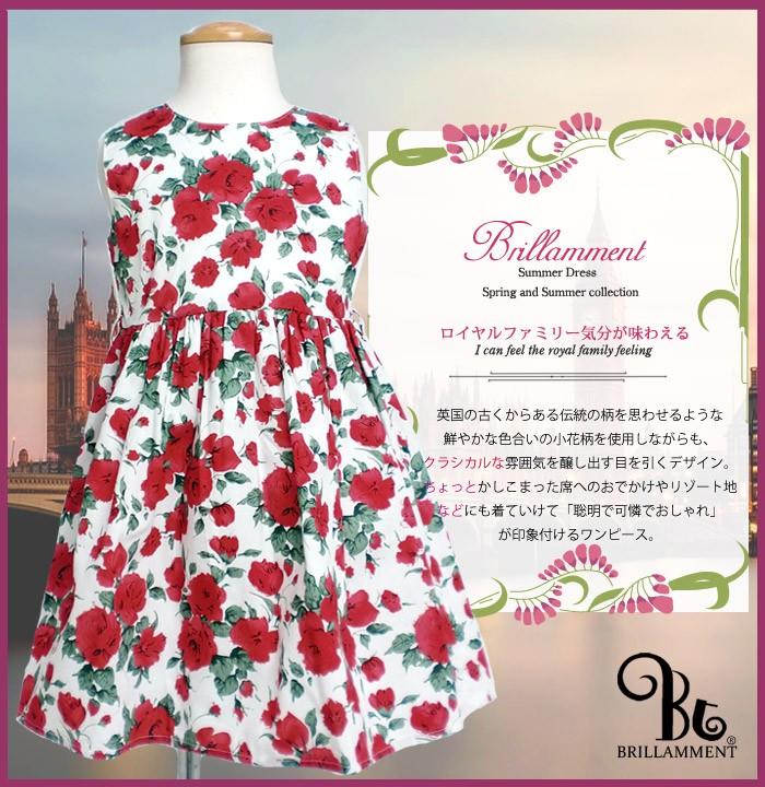 着るだけで憧れのロイヤルファミリー雰囲気を醸し出す。一枚だけでおしゃれなロマンティックで優しい夏に涼しげ花柄のかわいいワンピース